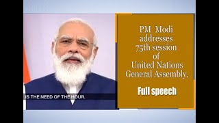 PM Modi addresses 75th session of United Nations General Assembly, full speech