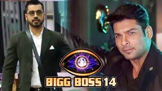 Bigg Boss 14 | Gautam Gulati Bhi Hai Show Ka Hissa, Sidharth Shukla | Bigg Boss 2020
