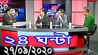 Bangla Talk show বিষয়: দলবেঁধে শ্লীল'তাহা'নির ঘটনায় অভি'যুক্ত ছাত্র'লীগকর্মীদের ধরতে পুলিশের অভি'যান