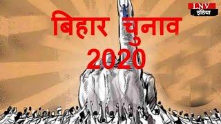 Bihar Assembly Elections 2020: उपेंद्र कुशवाहा इस पार्टी में हो सकती हैं शामिल