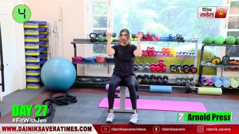"""Fit With Jen"" 