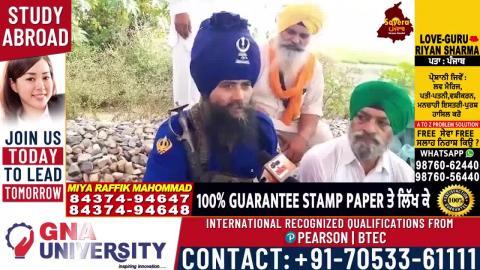 Gurdaspur 'ਚ Agriculture Bills ਨੂੰ ਲੈ ਕੇ ਨਿਹੰਗ ਸਿੰਘਾਂ ਦੀ PM Modi ਨੂੰ Warning
