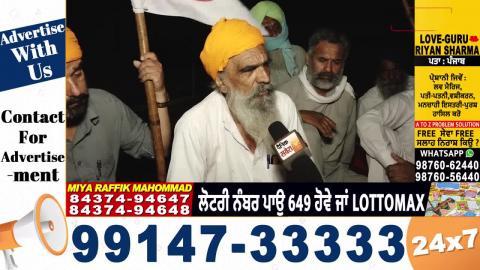 Ground Report:नज़दीक से देखें कैसे सापों की दहशत तले Railway Track पर रातें बिता रहे Punjab के किसान