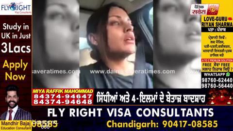Himanshi Khurana ਭੜਕੀ ਨਿਜੀ Channel ਤੇ l Channel ਨੂੰ Boycott ਕਰਨ ਤਕ ਦੀ ਕੀਤੀ ਗੱਲ l Dainik Savera