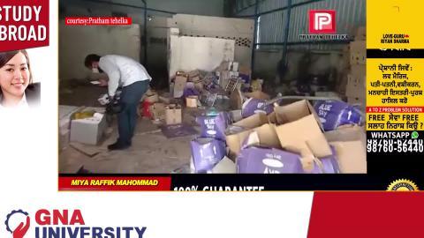 Ambala Police ने शराब माफिया Pardeep Mittal के मैरिज पैलेस में एक ओर अवैध शराब का गोदाम पकड़ा