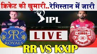 Rajasthan vs Punjab | IPL 2020 LIVE Scorecard | commentary | #RRvKXIP |#DBLIVE