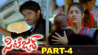 Citizen Full Movie Part 4 | Vikram Prabhu | Surabhi | M Sarvanan | A Linguswamy Film