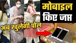 Jhoot Bolne Ke Shak Par NCB Ne Kiye Deepika, Sara, Shraddha Ke Mobile Japt, Mobile Seized