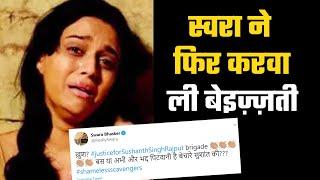 Swara Bhaskar Par Bhadke Sushant Ke Fans, Kya Kar Dala Aisa