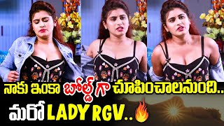 'Bikini' Model Gunnjan Aras Sensational Interview | BS Talk Show | RGV | Top Telugu TV
