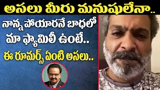 Sp Charan Reveals Truth About Rumors on his father SP Balasubrahmanyam MGM Hospital bills Issue