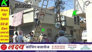 बिजली बिल नहीं भरने परBJPनेता गुरराज खटटर के कार्यालयसे उखाडा मीटर,महिला कर्मचारीको धमकी देने काआरोप