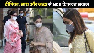 Bollywood की Drugs मंडली की मुश्किलें बढ़ीं, Deepika, Sara और Shraddha से NCB के सख़्त सवाल