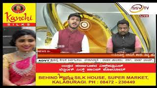 SSVTV SPECIAL REPORT LIVE 27-09-2020