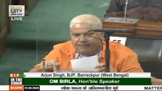 Shri Arjun Singh on grim situation of federal structure, Drug smuggling, misuse of power