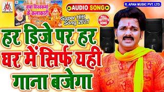 हर डीजे पर हर घर में सिर्फ यही गाना बजेगा - Sujit Sagar - Baba Vishkarma Ke Kalakari Ba - Vishkarma