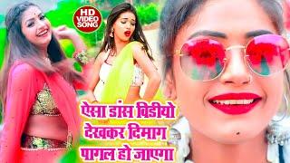 #VIDEO_SONG || Choliya Me Kokra Rakh Dele Ba || Dev Sunil || चोलिया में कोकरा रख देले बा || Bhojpuri