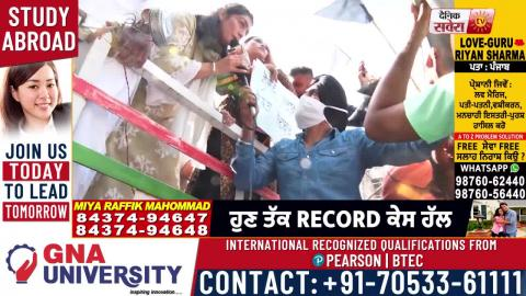 Exclusive Interview : Singer Rupinder Handa ਖੇਤੀ ਬਿੱਲਾਂ ਖ਼ਿਲਾਫ਼ Mohali 'ਚ ਕੱਢੀ ਰੈਲੀ ਵਿੱਚ ਹੋਈ ਸ਼ਾਮਲ
