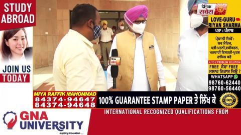 Exclusive Interview: Akali Dal को कभी माफ़ नहीं करेगा Punjab- Rana Gurjeet Singh