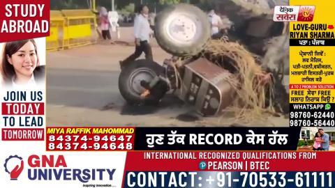 Breaking:Delhi पहुंचा खेती कानून का विरोध,India Gate के बाहर Youth Congress ने Tractor को लगाई आग
