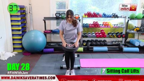 Fit With Jen"