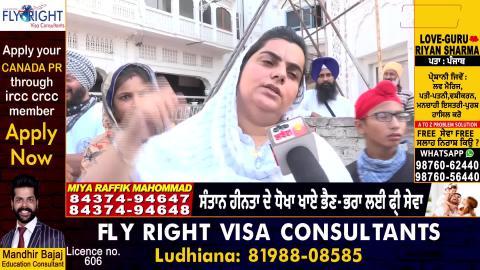Exclusive: AAP MLA Baljinder Kaur ने Sukhbir Badal के खिलाफ़ अकाल तख़्त के जत्थेदार को दिया मांग पत्र