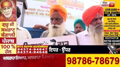 Navjot Sidhu के गांव वालों से सुनें, कौन कर रहा Politics और कौन है किसानों का हमदर्द