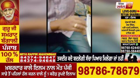 Ludhiana का KS Immigration लोगों को Foreign भेजने के नाम पर कर रहा लाखों की ठगी