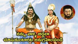 నన్ను వాళ్ళ బిడ్డలా చూసుకుంటారట | 2020 Telugu Movie Scenes | #NeelampatiAmmoru Movie