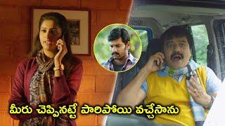 మీరు చెప్పినట్టే పారిపోయి వచ్చేసాను | 2020 Telugu Movie Scenes | Arulnithi | Vivek | Roju Pandage