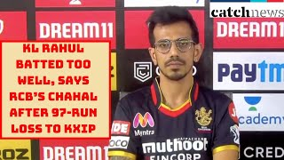 IPL 2020: KL Rahul Batted Too Well, Says RCB's Chahal After 97-Run Loss To KXIP | Catch News