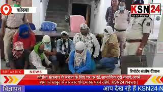 8 जुआरी चढ़े पुलिस के हत्थे,1 लाख 2 हजार रुपये नकदी रकम बरामद।