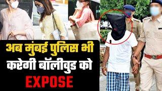 NCB Ke Baad Mumbai Police Ne Bhi Pakde Drug Pedlars, Bollywood Se Hai Sidha Link