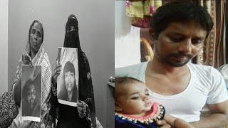 Sasural Walay Kar Rahay Hain Harasani   Hyderabad  @Sach News
