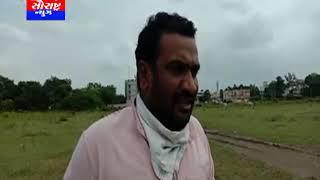 જેતપુર-કૃષિ બિલના વિરોધમાં કિશાન સંઘ દ્વારા આવેદન અપાયું