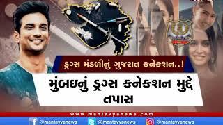 ડ્રગ્સ મંડળીનું ગુજરાત કનેક્શન..!