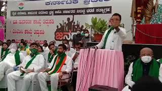 Randeep Singh Surjewala on the Farm Bills