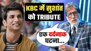 Amitabh Bachchan Ne Kiya KBC 12 Me Sushant Rajput Ko Yaad, Tribute To Sushant