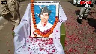 कानपुर  में  तोप के साथ कलक्ट्रेट पहुंचे अभिभावक,की फीस माफ़ी की मांग