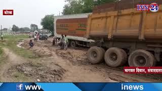कोरबा - सड़क पर भरा बारिश का पानी, चालक परेशान, बड़े गड्ढो में फंस रहे वाहन