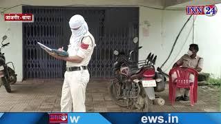 जांजगीर चांपा जिले से कोविड 19 से संक्रमित पॉजिटिव कैदी हुआ फरार, मचा हड़कंप