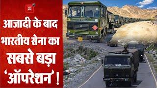 India-China Standoff : LAC पर बड़ा ऑपरेशन, सर्दियों में चीन से मुकाबले के लिए तैयार भारतीय सेना!