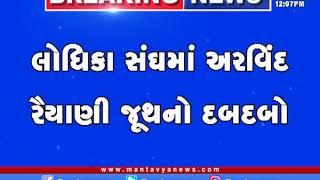 Surat: મંતવ્ય ન્યુઝ દ્વારા શાકમાર્કેટમાં રિયાલિટી ચેક...Watch 12 PM News   So.Distance   Corona  