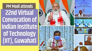 PM Modi attends 22nd Virtual Convocation of Indian Institute of Technology (IIT), Guwahati | PMO
