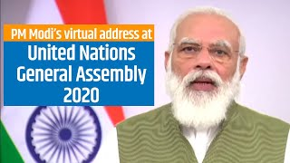 PM Modi's virtual address at the 75th United Nations General Assembly (UNGA) session 2020 | PMO