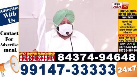 Breaking :Chandigarh में थोड़ी देर में किसान करेंगे CM Captain के साथ मुलाकात