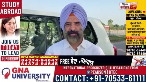 DSGMC के प्रधान Manjinder Sirsa को Pakistan से मिली धमकी। Delhi Police को दी शिकायत
