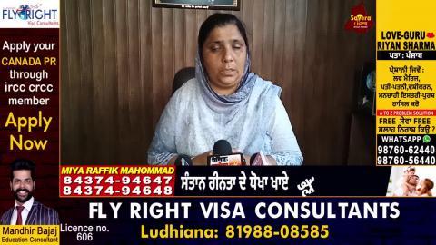 Saravjit Manuke ਦਾ ਕੇਂਦਰ ਸਰਕਾਰ 'ਤੇ ਹੱਲਾ ਬੋਲ, ਕਿਹਾ, BJP ਪੂਰੇ Punjab ਨੂੰ ਕਰ ਰਹੀ ਗੁਮਰਾਹ