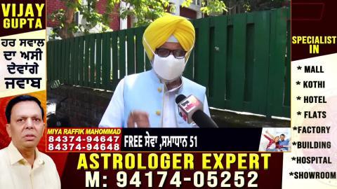 Exclusive Interview: किसानों के लिए बुलाया जाएगा Special Vidhan Sabha Session- Rana Gurjeet Singh