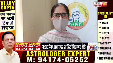 Ludhiana में मंत्री Ashu की पत्नी Mamta Ashu ने Corona मरीज़ों को बांटी Fateh Kits